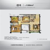 6#d1户型