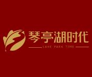 琴亭湖时代