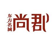 东方名城尚郡