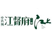 中铁城江督府二期江上