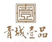 福晟青城壹品