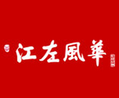 宝龙云程林江左风华