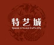 万博app官网下载特艺城