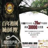09年5月27日东南快报广告