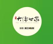 鼓楼滨江HOUSE