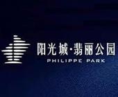 阳光城翡丽公园