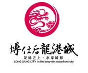 博仕后龙港城