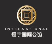 恒宇国际公馆