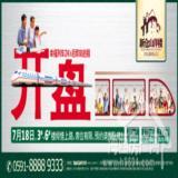 09年7月17日东南快报广告