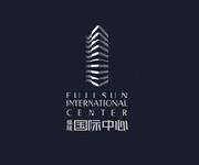 福晟国际中心