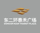 东二环泰禾广场