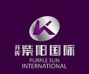 开辉紫阳国际