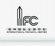 IFC福州国际金融中心